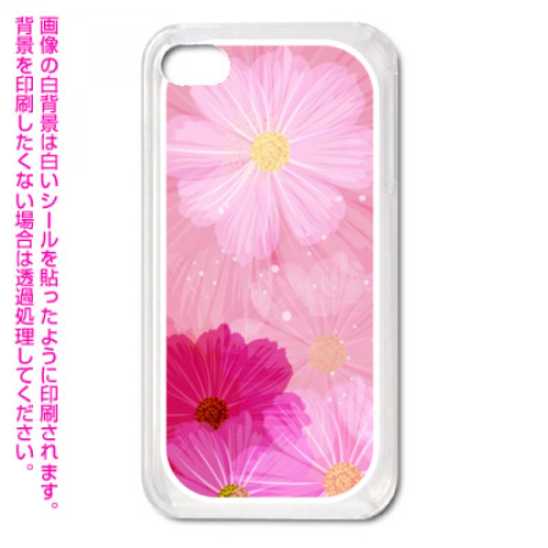 オリジナルやさしいピンクのコスモスをiPhoneケースに
