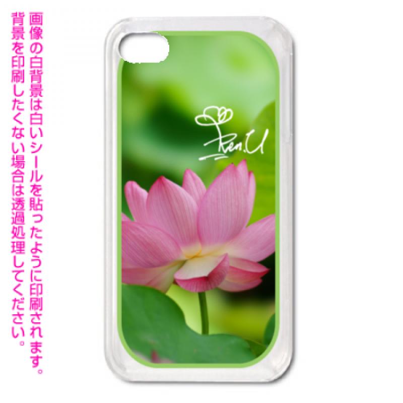 睡蓮が涼やかなオリジナルiPhoneケース