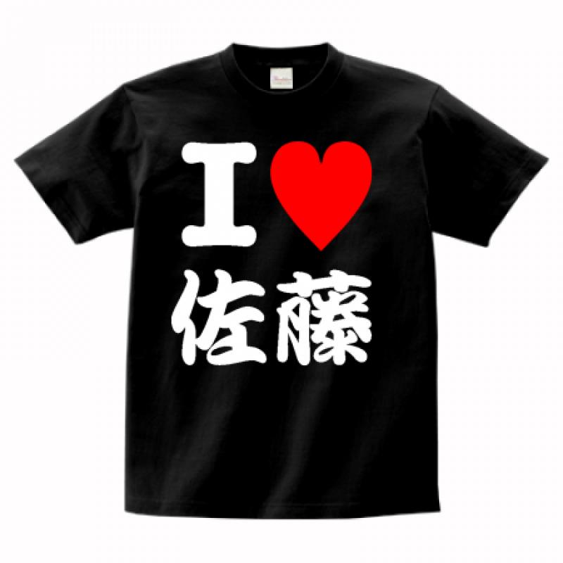 オリジナルプリントのTシャツ