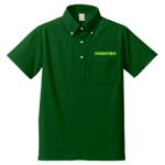 落ち着いたグリーンのスタッフ用ポロシャツ