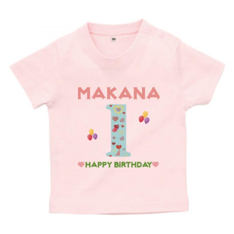 ピンクのデザインが素敵なオリジナルのベビーTシャツ