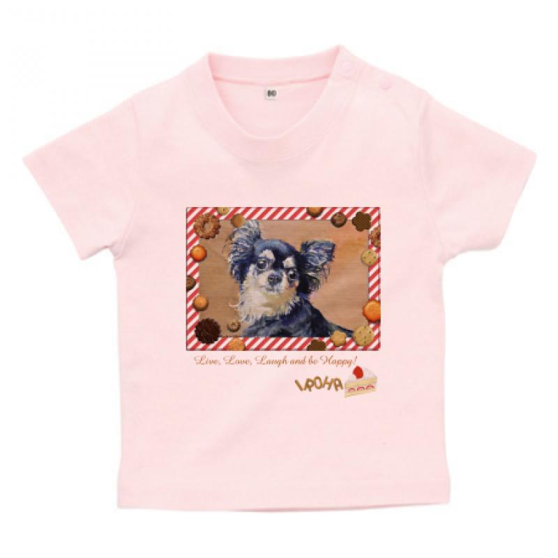 愛犬をデザインしたオリジナルのベビーTシャツ