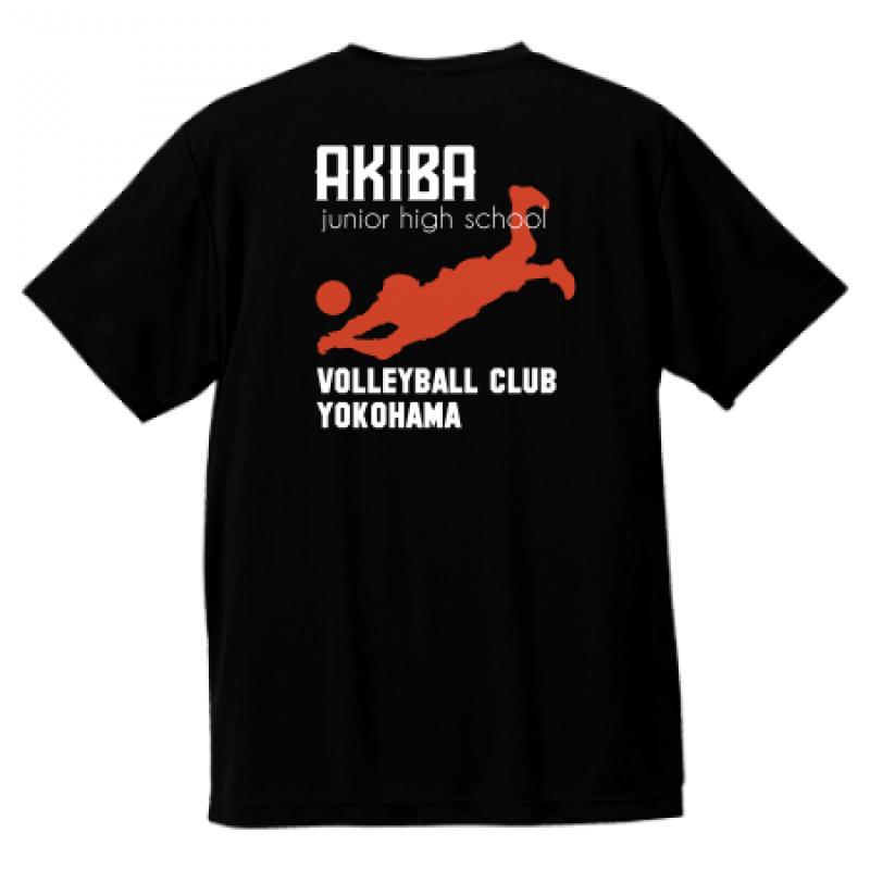 バレーボール部のオリジナルチームTシャツ