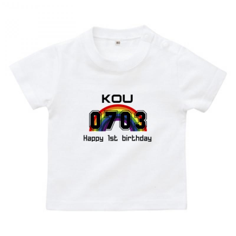 1歳のお誕生日がプリントされたオリジナルのベビーTシャツ