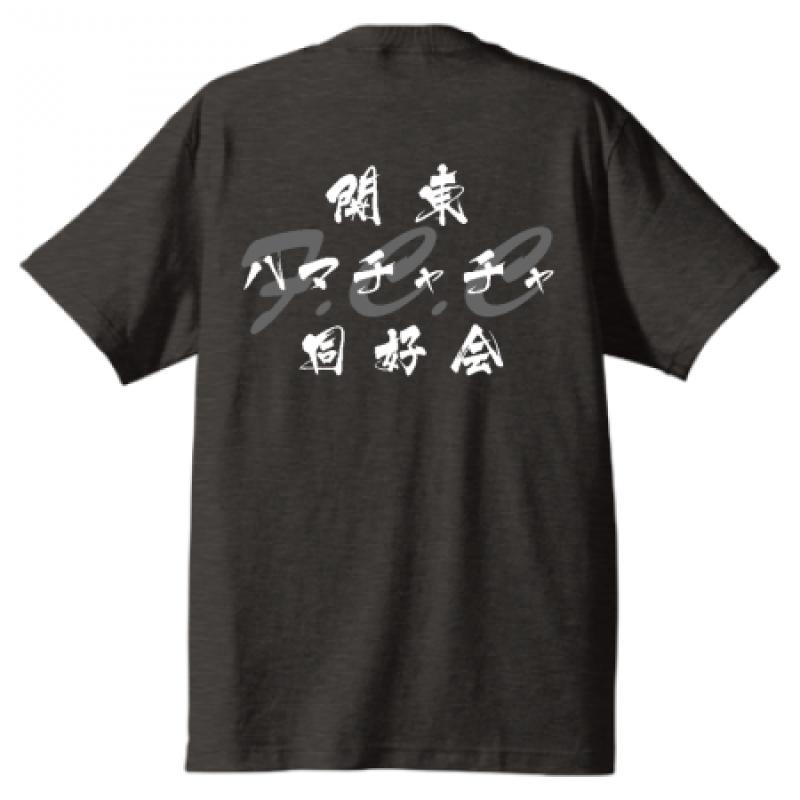 同好会のクールなチームTシャツ