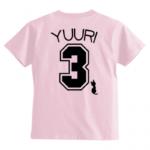 家族で背番号風のオリジナルTシャツ