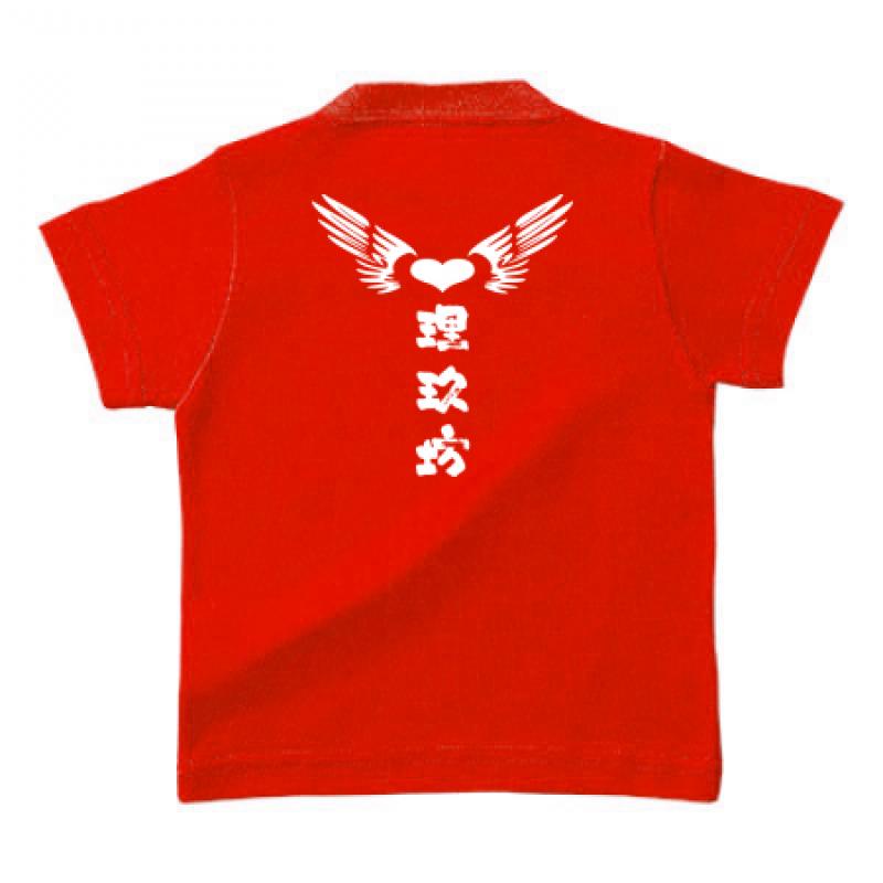 オリジナルベビーTシャツ