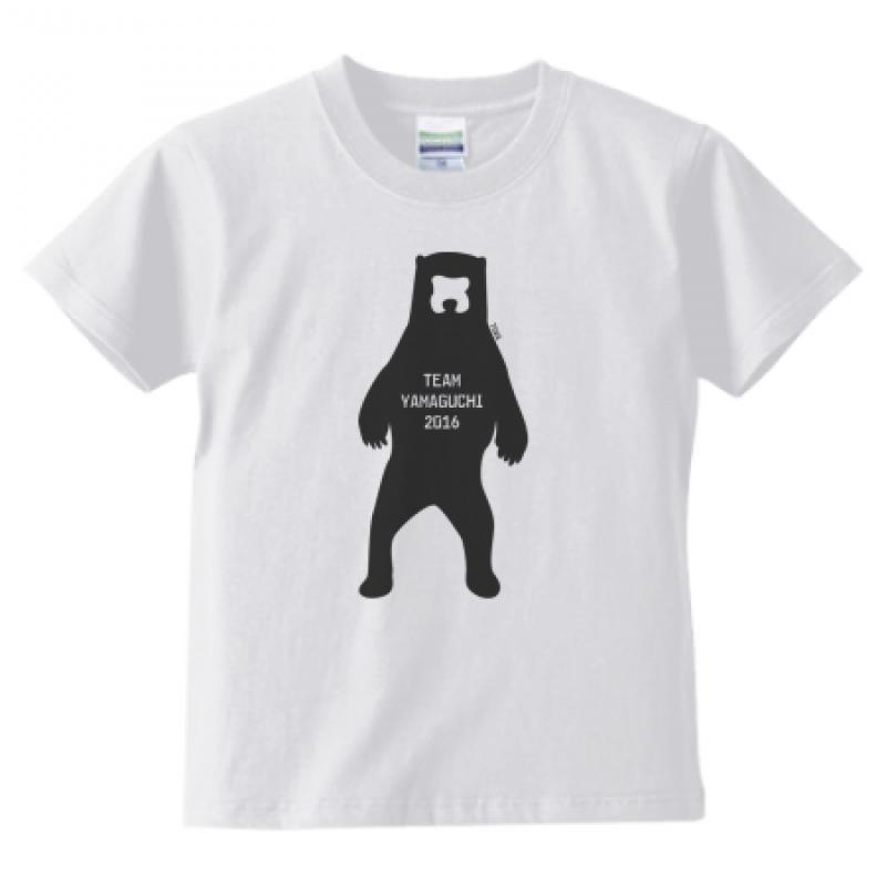 のっそりクマが立ち上がるキッズ用のオリジナルTシャツ