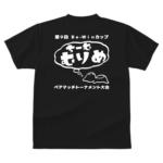 いざテニス大会へ!チームのオリジナルTシャツ