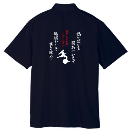 GLIMMERドライTシャツ
