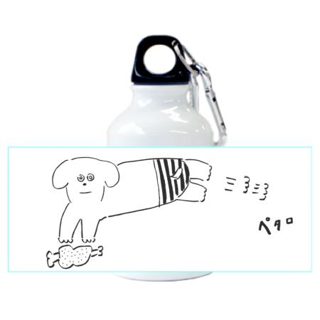 ゆるかわわんこイラストマウンテンボトル オリジナルプリントjp
