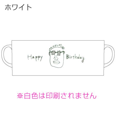 Happy Birthday、似顔絵マグカップ