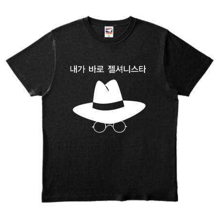 オリジナルモノクロTシャツ