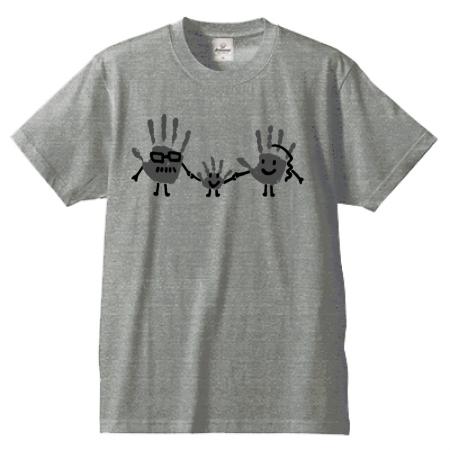 手形モチーフのオリジナル家族Tシャツ