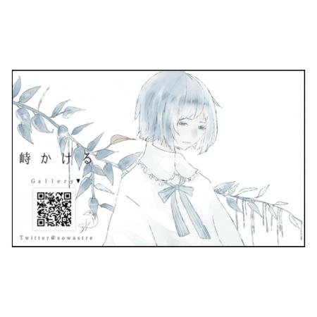 淡く儚いイラスト名刺 オリジナルプリントjp お客様プリント作品集