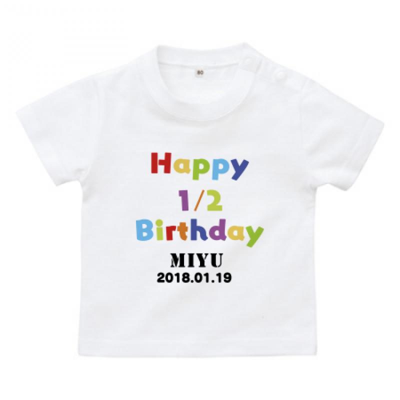 誕生日祝いのオリジナルTシャツ
