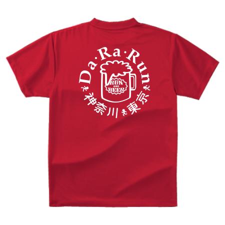 オリジナルの反射プリントTシャツ