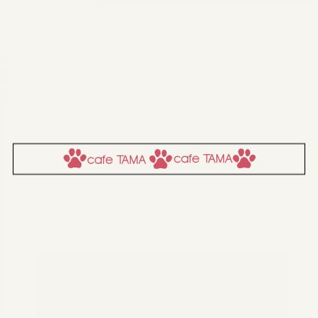 かわいい犬カフェのオリジナルテープ