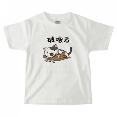 猫イラストがほほえましいオリジナルのキッズTシャツ