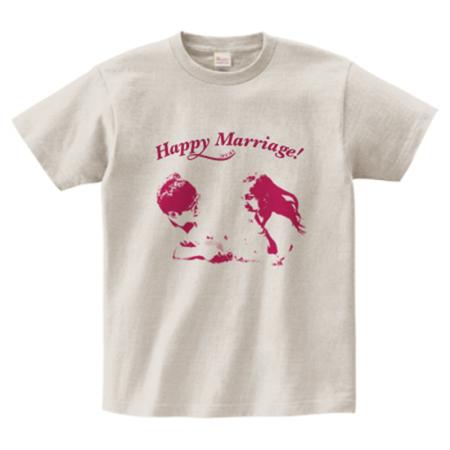 Happy Marriage! 結婚記念のオリジナルTシャツ