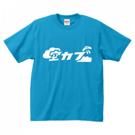 オリジナルロゴのTシャツ