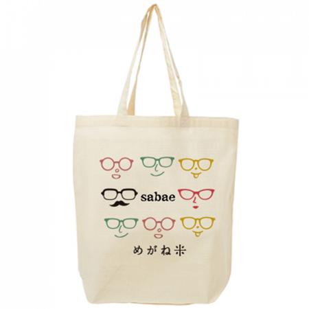 メガネのイラストのトートバッグ