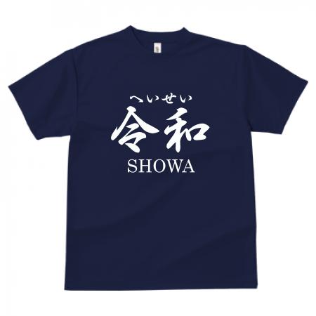 オリジナルの令和Tシャツ