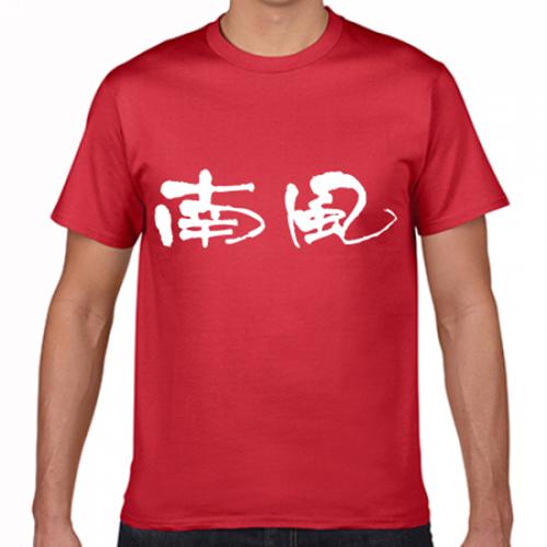 文字デザインのオリジナルTシャツ