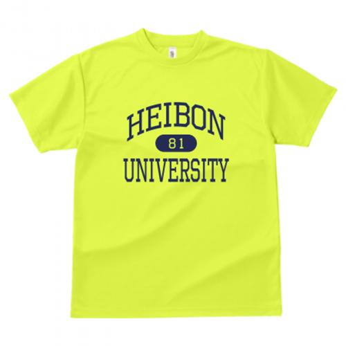 農業法人のオリジナルスタッフTシャツ