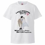結婚記念にハッピーなイラストでオリジナルTシャツを作成!