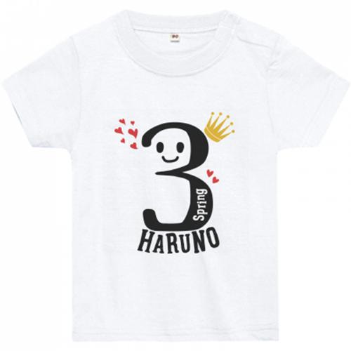 3才の文字を素敵にデザインしたバースデーTシャツ