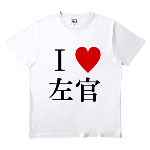 ダイレクトなメッセージのスタッフTシャツ