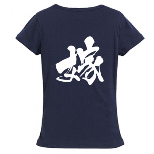 愛情あふれる文字プリントTシャツ