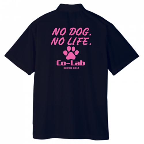愛犬家のオリジナルポロシャツ