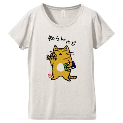 猫イラストのプリントTシャツ