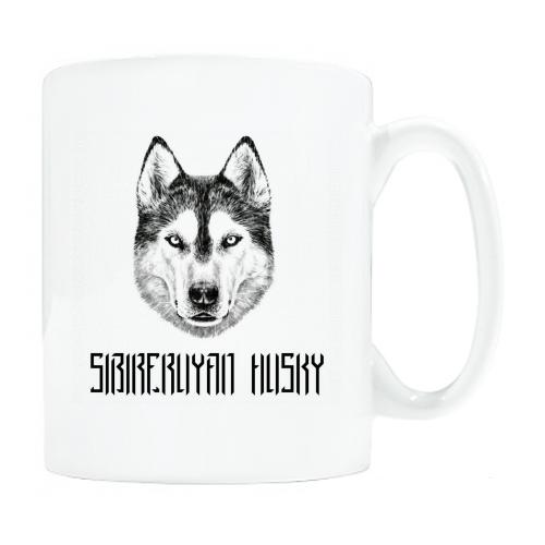リアルなシベリアンハスキーをプリント!ワンポイントマグカップ
