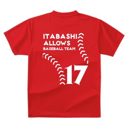 【無料テンプレート】野球ボールのラインが入った野球チームで使えるTシャツ