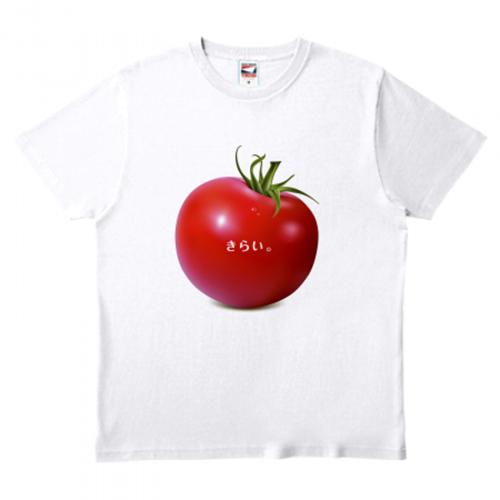 トマトが嫌い?写真を大きくプリントしたTシャツ