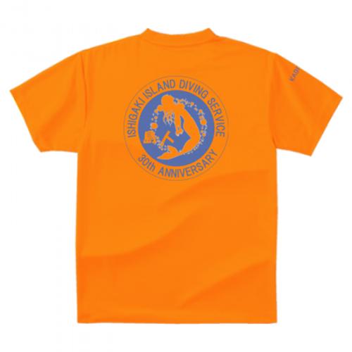 人魚のシルエットが印象的なダイビングのオリジナルTシャツ