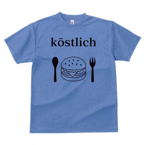 ハンバーガーのプリントTシャツ