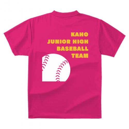 シンプル&ダイレクト!野球チームの練習用Tシャツ