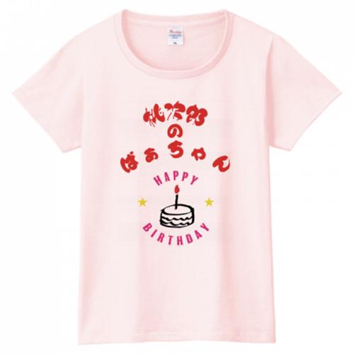 おばあちゃんへの誕生日プレゼントにプリントTシャツ