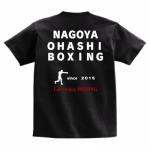 ボクシングジムのオリジナルプリントTシャツ