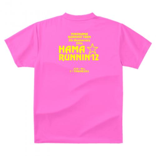 ランニングクラブの周年記念をプリントしたチームTシャツ