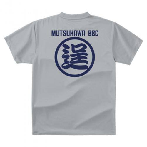 粋な一文字プリントの野球チームTシャツ