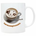 コーヒーカップをプリントしたワンポイントマグカップ