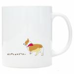 愛犬のイラストをプリントしたワンポイントマグカップ