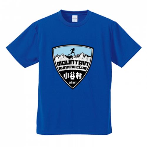 マウンテンランニングクラブのオリジナルチームTシャツ