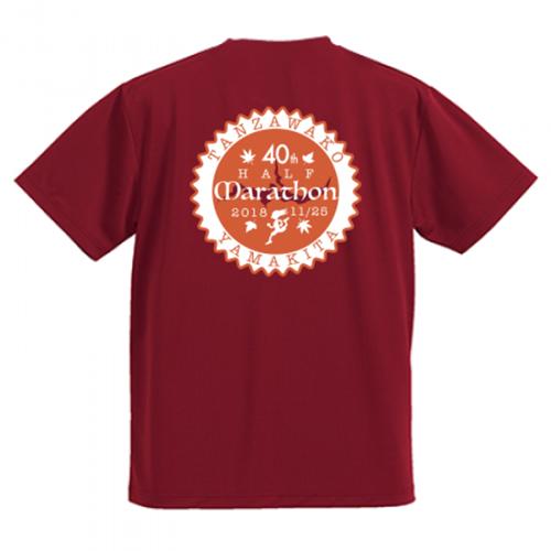 シンボルマークをプリントしたハーフマラソンの記念Tシャツ