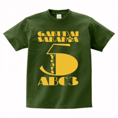 周年記念デザインのプリントTシャツ